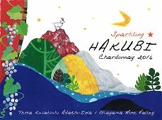 sparkling wine Sprkling HAKUBI Chardonnay2016