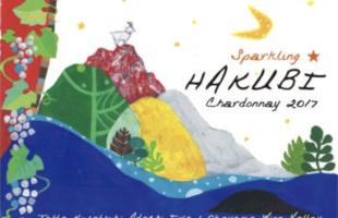sparklinghakubi2017